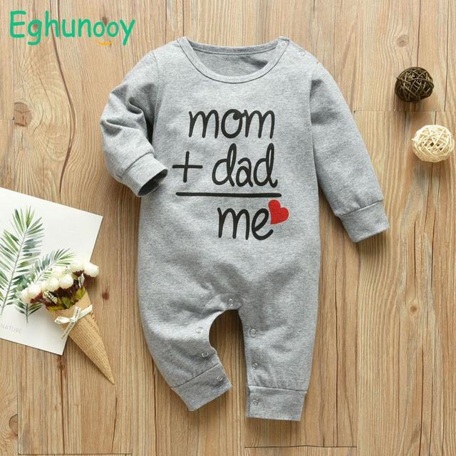 Mom+Dad=Me Baby's Gray Cotton Romper 1