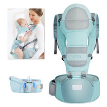 Carrier for Baby Travel 0-36 Months Ergonomic Baby Carrier Infant Kid Baby Hipseat Sling Front Facing Kangaroo Baby Wrap(China)