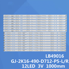 14 Pcs Led Backlight Strip Voor 49PUS6401 49PUH6101 49PUS6561 49PUS6501 LB49016 V1_00 01N21 01N22 A TPT490U2 EQLSJA.G Rev: SC4D