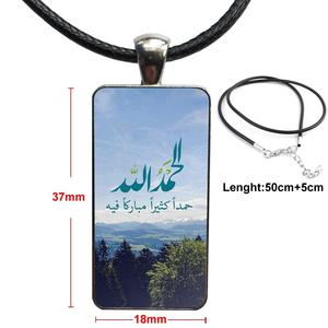 Image 5 - Ikhlas אסלאמי מוסלמי סורה פלדת צבע זכוכית קרושון עם מלבן בצורת תליון קולר שרשרת לנשים ילדים