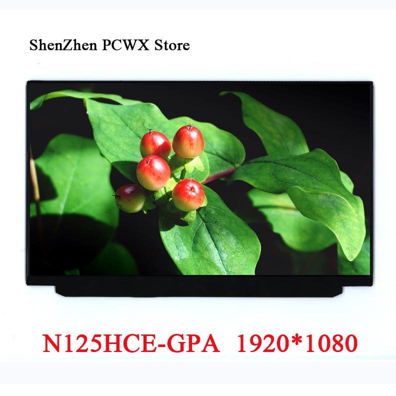 N125HCE-GPA Rev.B1 Screen For 12.5