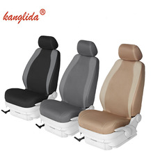 KANGLIDA Universal Front Car Seat Cover Polyester Fabric Material Automobile Vehicle Protection Interior Parts Promotion