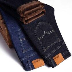 Зимние теплые фланелевые Стрейчевые джинсы для мужчин s, зимние качественные мужские флисовые штаны от известного бренда, прямые флокирова...