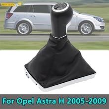 Levier de changement de vitesse pour Opel/Vauxhall Astra H, 6 vitesses, stylo levier, couverture de botte, 2005 2006 2007 2008 2009