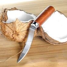 1 шт изогнутые старый кокосовое мясо Ножи Нержавеющаясталь