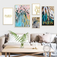 Bird Green Feather Wall Art Canvas Painting Nordic Posters And Prints Animal Wings Pictures For Living Room Home Decor