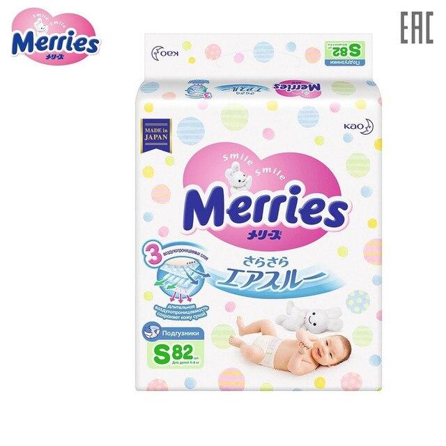 Подгузники Merries S (4-8 кг) 82 шт.