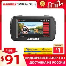 Marubox M600R detektor radaru samochodowego dvr gps 3 w 1 HD1296P 170 stopni kąt rosyjski język wideorejestrator rejestrator darmowa wysyłka