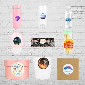 Image 5 - 100 шт., подарки, наклейки для украшения, товары для вечеринки, для Eid Al Fitr & Eid Al Adha, Исламские мусульманские праздничные сувениры