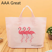 AAA Great 50pcs/Lot Supermarket Shopping Bag Plastic Bags With Handle Snack Boutique Clothing Milk Tea Packing Bags Pouches Shoe(China)
