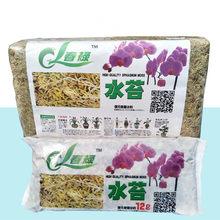 Musgo sphagnum vaso de flores deco musgo natural jardim suprimentos hidratante nutrição fertilizante orgânico para phalaenopsis