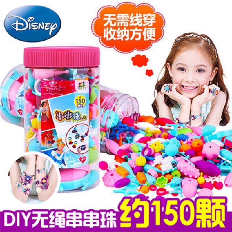 Disney Children Bead Toy Frozen Children Handmade DIY Fight Inserted GIRL'S 150 Pills Wear Beads Beaded Bracelet