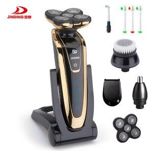 Image 1 - JINDING máquina de afeitar eléctrica recargable para todo el cuerpo, afeitadora con cabeza flotante 5D para hombre, Afeitadora eléctrica resistente al agua D40
