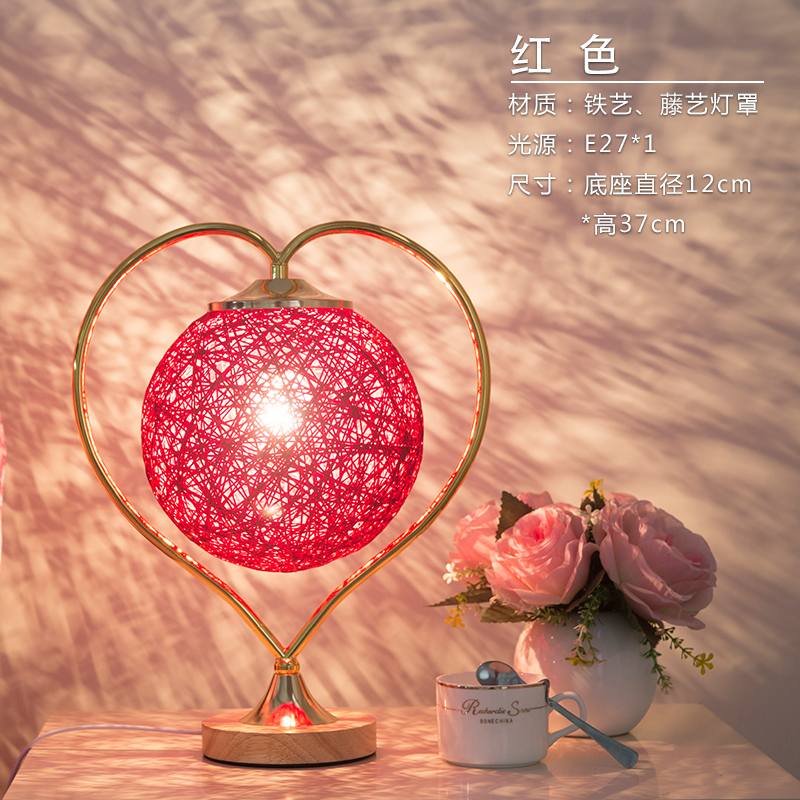 get married  table lamp  sepa takraw  romance red Wedding Room jubilant gift newly-married  bedroom bedside lamp