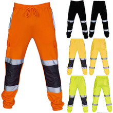 Men's Safety Sweat Pants Hi Viz Vis Work Fleece Bottoms Jogg