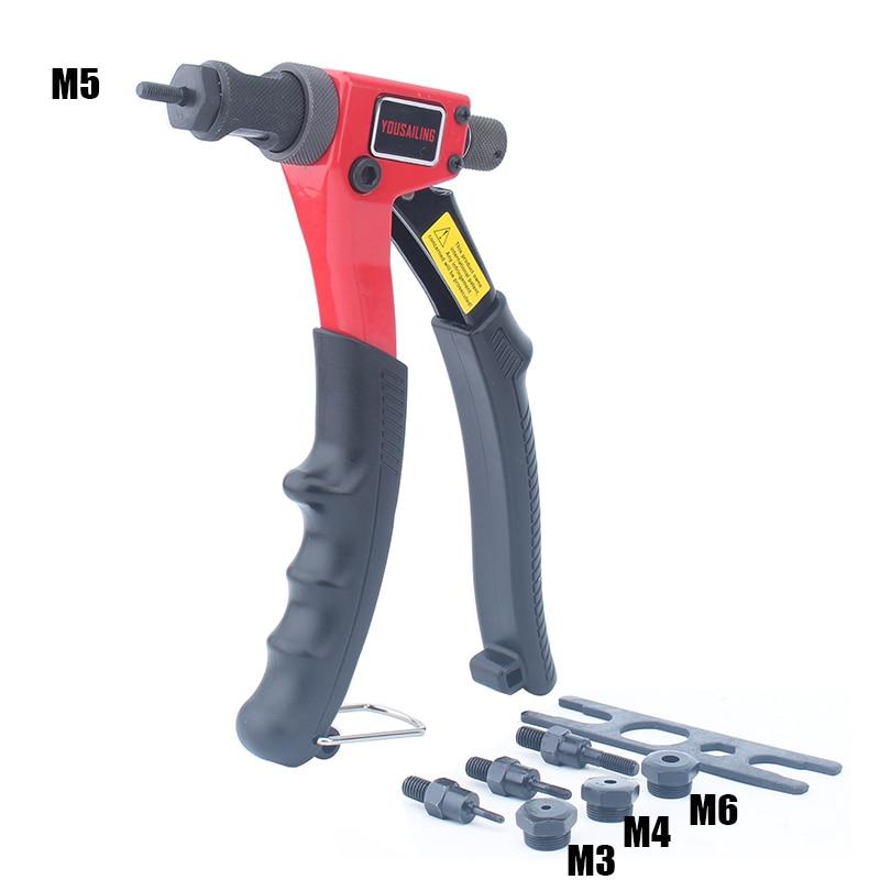 """YOUSAILING 8"""" 200mm M3/M4/M5/M6 Hand Riveter Manual Rivets Nut Gun Handle Screw Gun Riveting Tools M3-M6"""