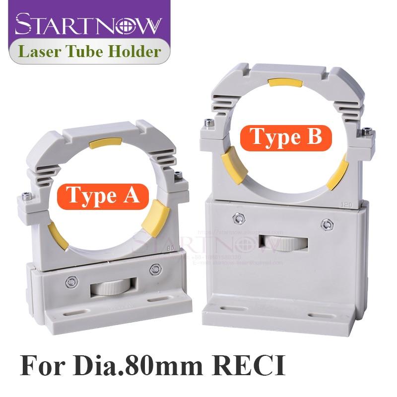 CO2 Laser Tube Holder For Reci Dia 80mm  Adjustable Height Plastic Lamp Bracket Mount Base For Laser Cutting Equipment Parts