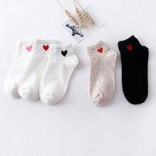 10pcs=5pairs Women Short Socks Red Heart Cute College Fresh Female Socks Soft Cotton Summer Autumn Hot Sale Girls Sock Sox cool