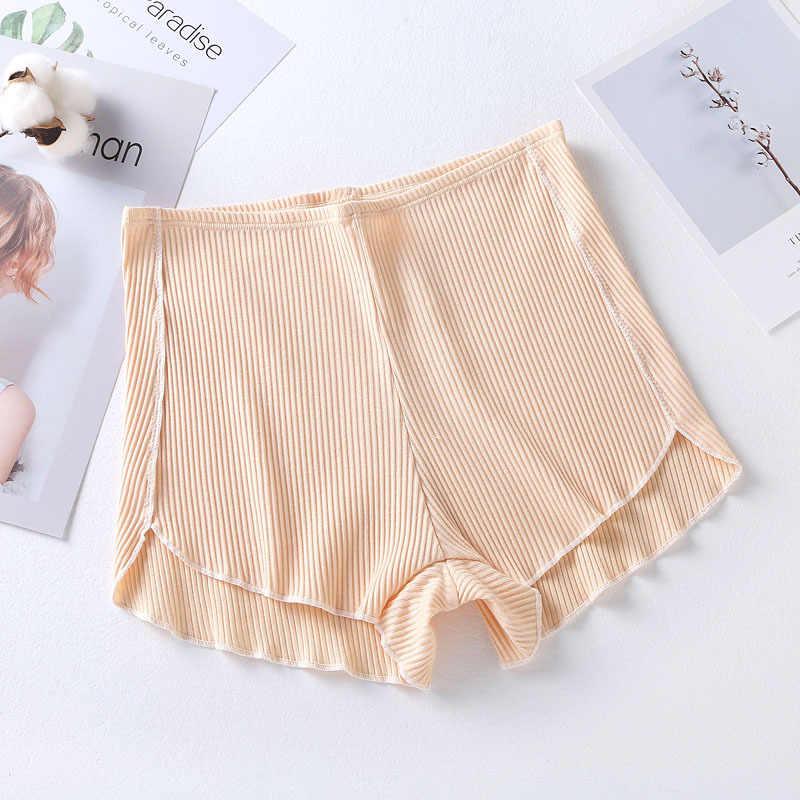 Calças curtas de segurança feminina macio e confortável algodão boxer sem costura calcinha plus size meados da cintura meninas cueca emagrecimento