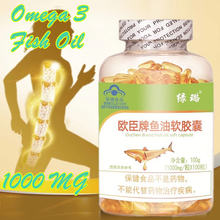 Капсулы рыбьего масла omega 3 1000 мг предназначены для поддержки