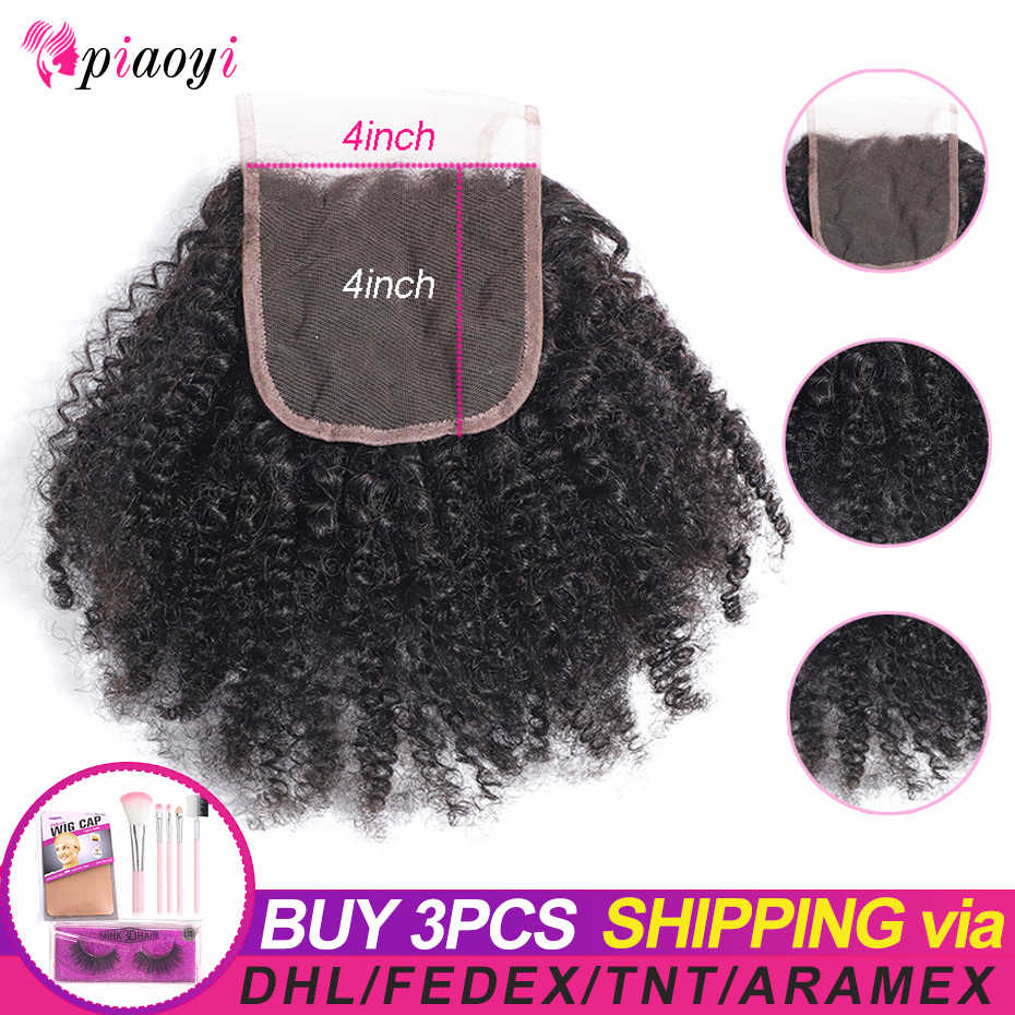 Piaoyi Remy Human Hair Lace Closure Brazilian Afro Kinky Curly Closure 4X4 Free/Middle/Three Part 10-20inch Lace Closure