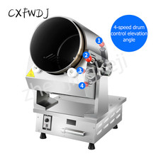 Commercial Automatic Cooking Machine Electromagnetic Intelligent Drum 5000W Large