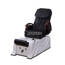 Электрическая ванна для ног стиральная диван стул с функцией массажа мягкая кожа ПВХ гидротерапия ног кресло для отдыха