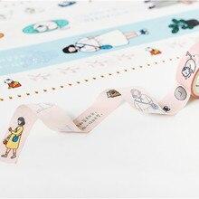 Joytop стиль Muji дневник бумажная лента 2-объем/5 Объем/8-объем мульти-Комбинация оборудования хипстерская Ручка DIY Adhesi
