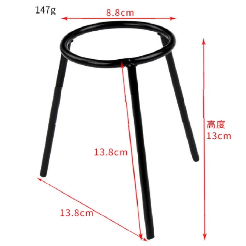 Laboratory Supply Burner Cast Iron Support Stand Tripod Holder For Alcohol Lamp Laboratory Chemistry School Equipment