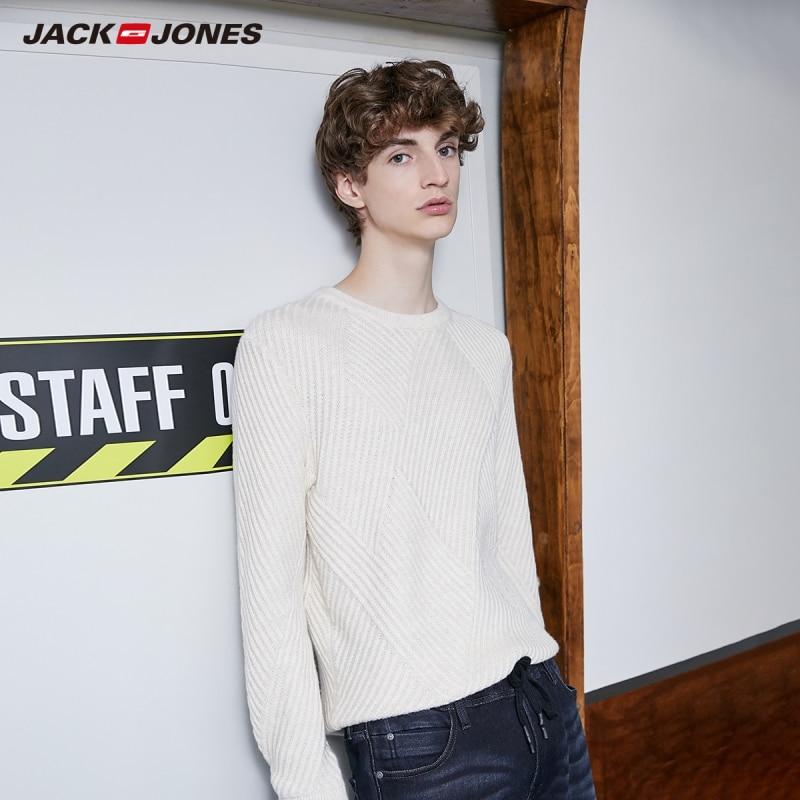 jackjones-homme-tisse-texture-pull-laine-tricot-pull-basique-219325505