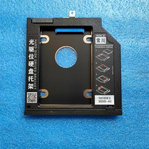 New 2nd HDD Hard Drive Caddy Tray for Lenovo ThinkPad T440P T540P W540