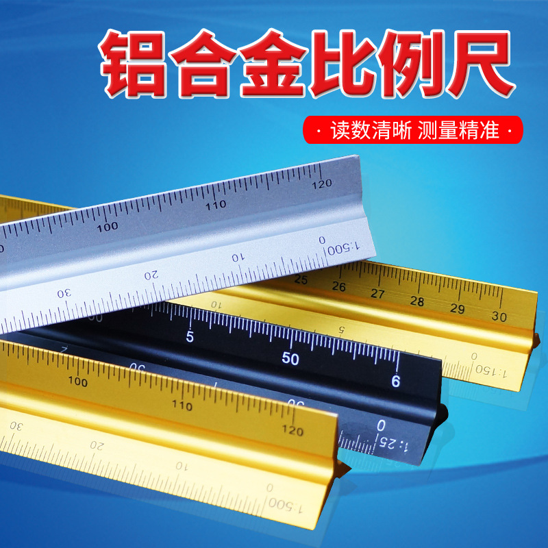 Rhizoma Sparganii Metal Scale 30 Cm Aluminium Alloy Design Triangle Ruler Mapping Tool