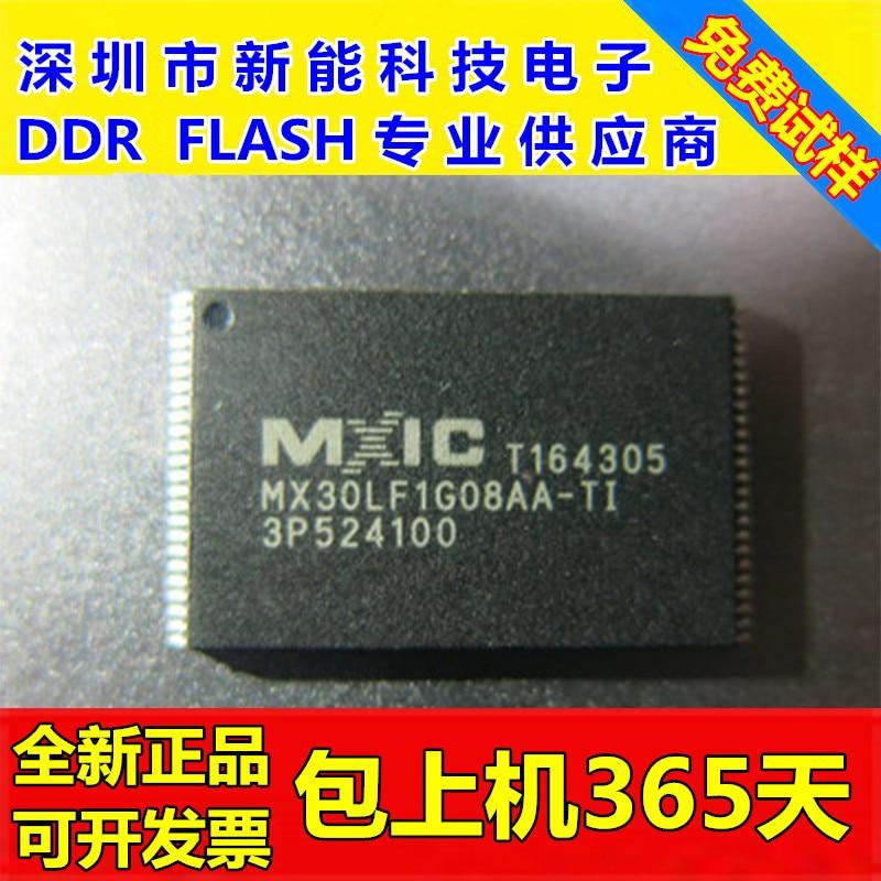 MX30LF1G18AC-TI 128M MX30LF1G08AA-TI