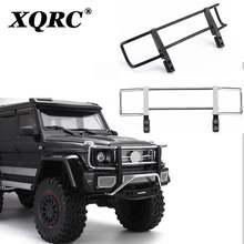 Xqrc металлический передний Нижний Бампер верхний бампер для