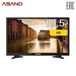 TV 20 ASANO 20LH1010T HD 30inchTV dvb dvb-t dvb-t2 digitale