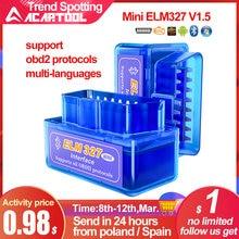 Super mini elm327 v1.5 pic18f25k80 chip obd2 scanner de diagnóstico elm 327 bluetooth/wifi v1.5 obdii adaptador ferramenta de diagnóstico automático