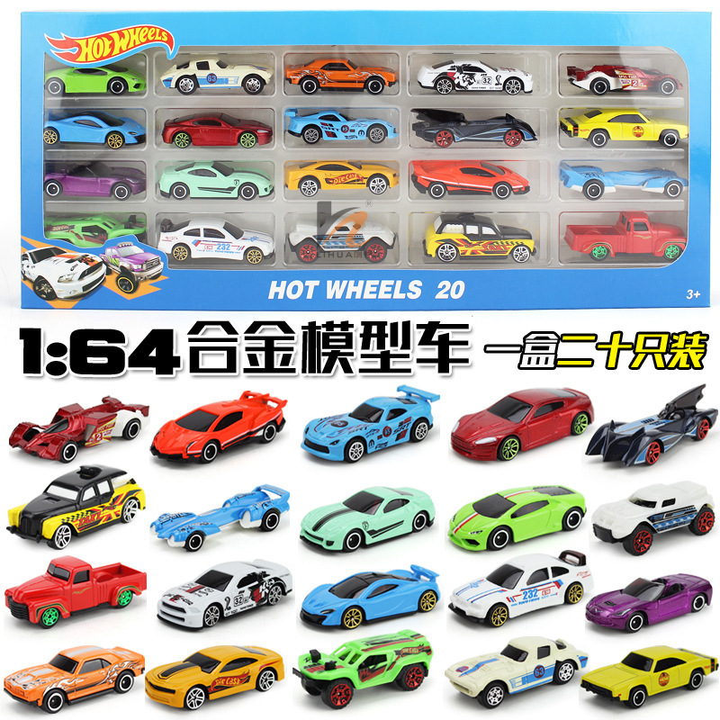 Factory Price New Products 1: 64 Sliding Small Alloy Car Model Multi-Style 20-Piece Toy Sets