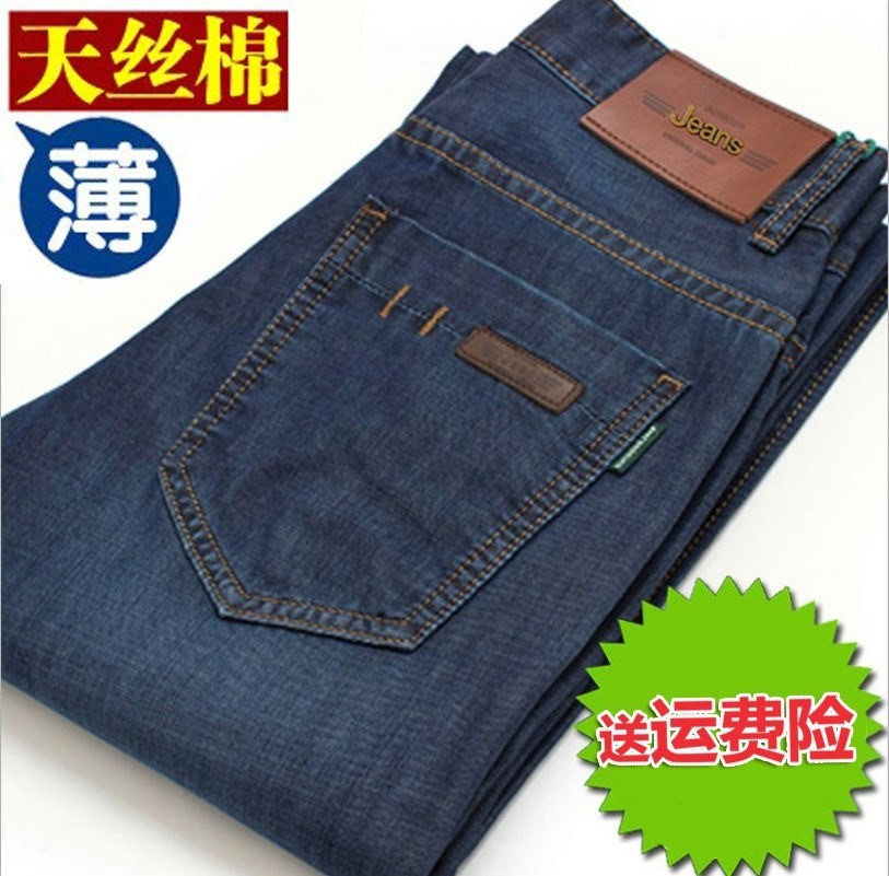 Days MEN'S Jeans Men's Spring Thin Straight Slim Long Pants Soil Pu Men's Loose And Plus-sized Straight-Cut