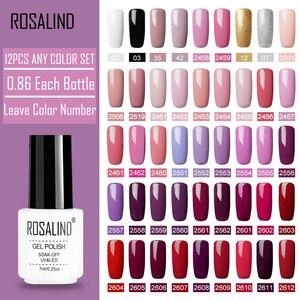 (12 шт./компл.) ROSALIND набор гель-лаков для ногтей для дизайна ногтей УФ светодиодный дизайн лампы акриловый набор для наращивания ногтей