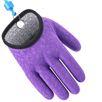 Loogdeel 1Pcs Non Slip Latex Fishing Gloves Outdoor Gloves With Magnet Latex Protact Hand From Puncture Fishing Tool
