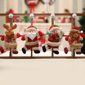 4pc 2020 Ornaments Christmas G