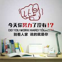 Fist Chinese Wenzhi Lizhi wall stickers home office bedroom decoration stickers