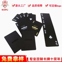 Plastic Poker Customizable Black And White with Pattern Plastic Card Printing Processing Shenzhen Playing Cards Customizable Pro