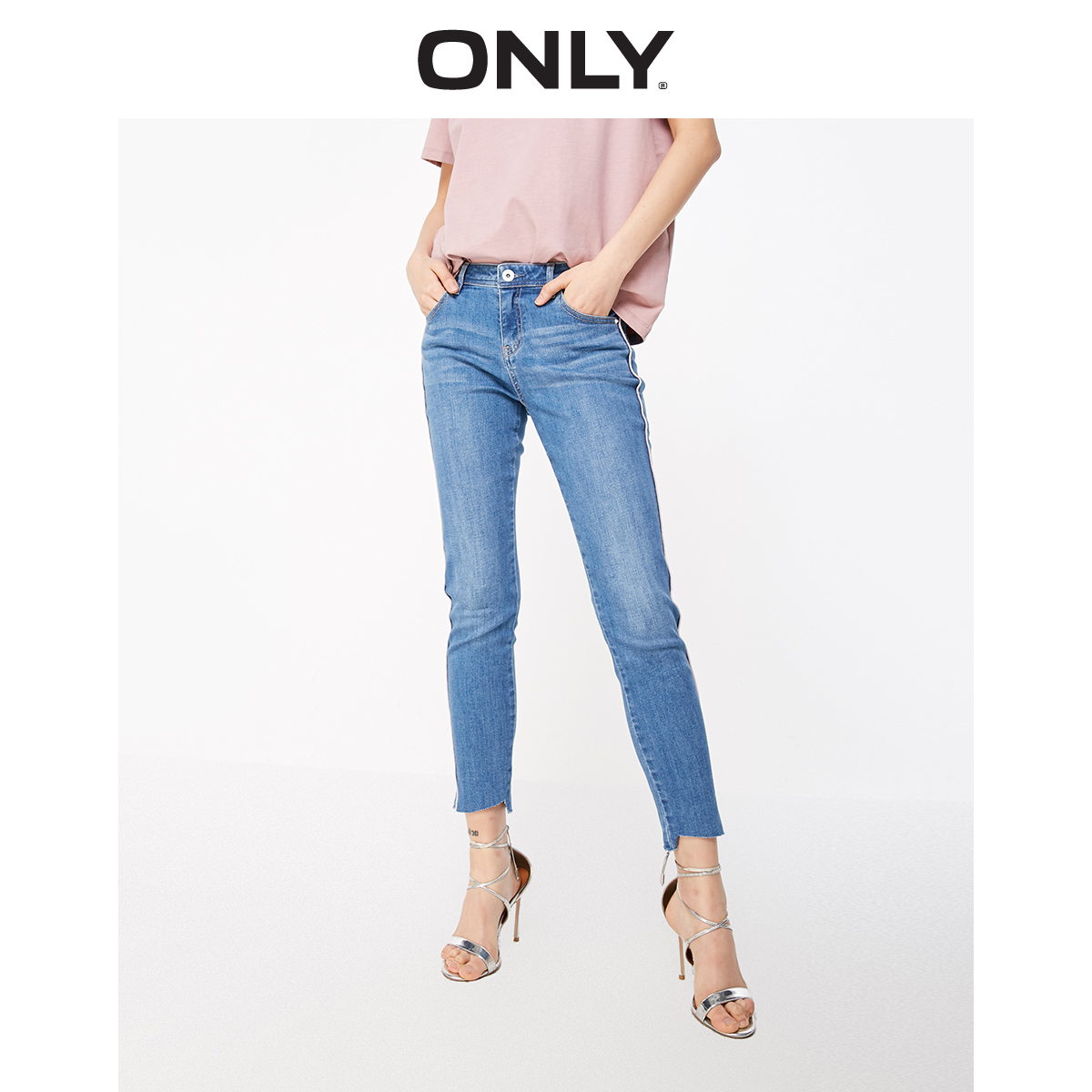 ONLY Women's Low-rise Raw-edge Skinny Crop Jeans | 119149562