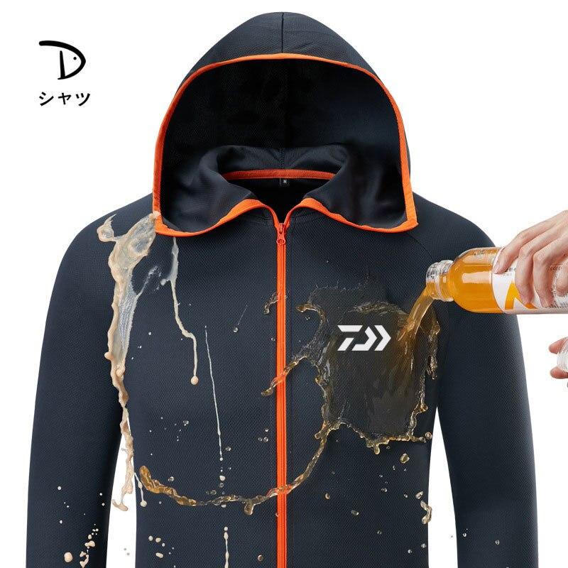 New DAIWA Ice Silk Waterproof Fishing Men Clothes Tech Hydrophobic Antifouling Vest Outdoor Hiking Hooded Jackets DAWA Shirt|Fishing Vests| |  - title=