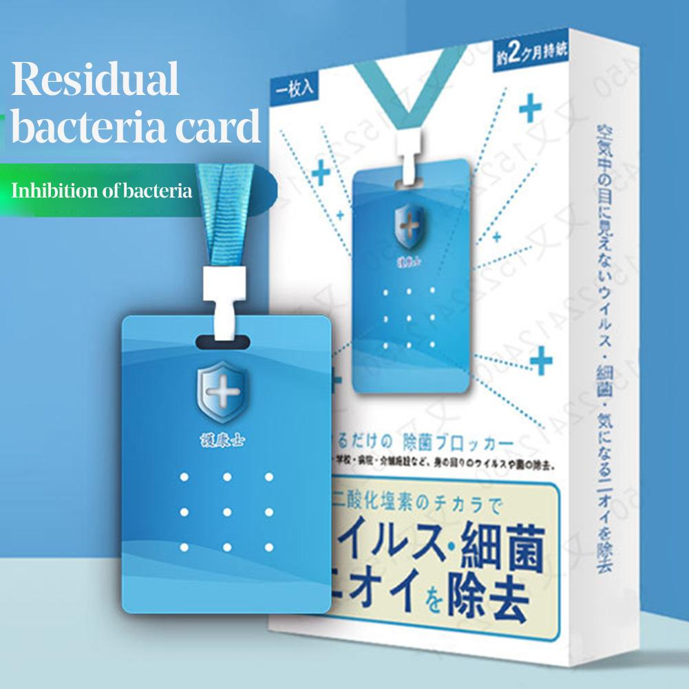 Air Sterilization Card Disinfection Sterilization Lanyard Protection Card Home Cleaning Kitchen Outdoor Disinfectant Supplies