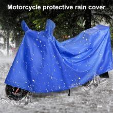 Мотоциклетный дождевик электрический автомобиль солнцезащитный чехол с регулируемой ветрозащитной резинкой Оксфорд мотоцикл солнцезащитный козырек