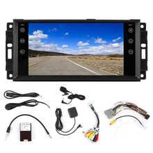 7in navegação da tela de toque para android 9.1 carro gps rádio bluetooth leitor música apto para jeep compass