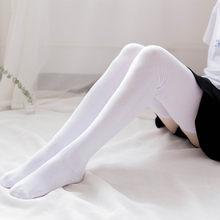 5 cores moda feminina algodão coxa alta sobre o joelho meias para senhoras meninas 2020 quente 80cm super long meia sexy medias