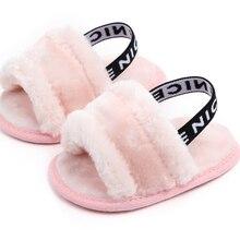 Newborn Kids Faux Fur Baby Shoes Autumn Spring boys girls